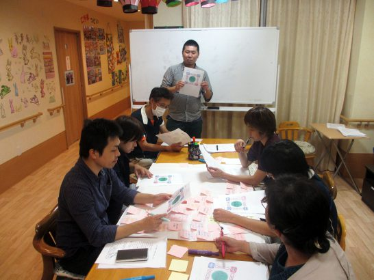 グループワークによる参加型研修