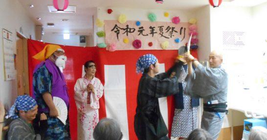 感動・笑い・団結の一大スペクタル!それがエクセレント修学院夏祭りだ!!
