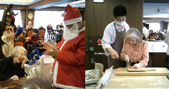 年末はソバ打ちとクリスマス会、そして関連法人グループ交流も盛んです