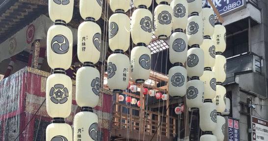 京都の夏祭りと言えば?